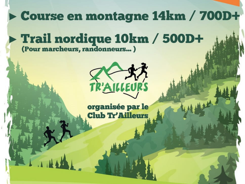 TRAIL - MONTÉE DE LA MADELEINE