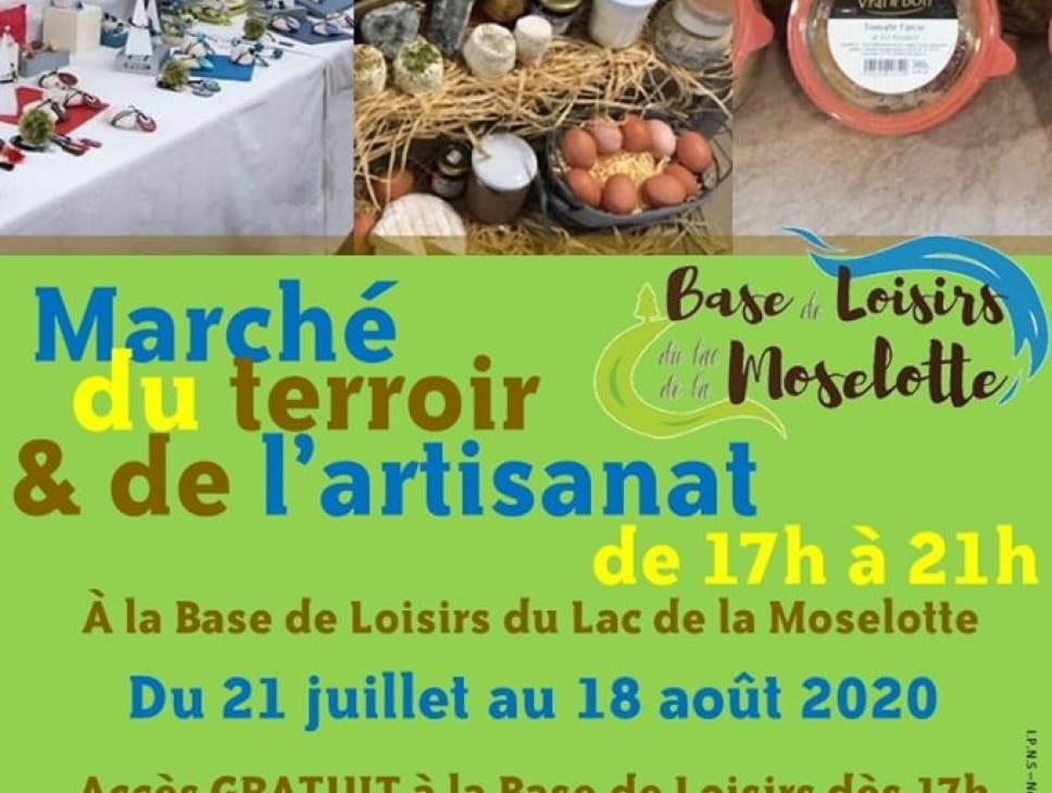 MARCHE DU TERROIR A LA BASE DE LOISIRS